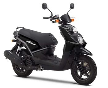 prix d un scooter 125 neuf d scooter 125 neuf sur enperdresonlapin. Black Bedroom Furniture Sets. Home Design Ideas